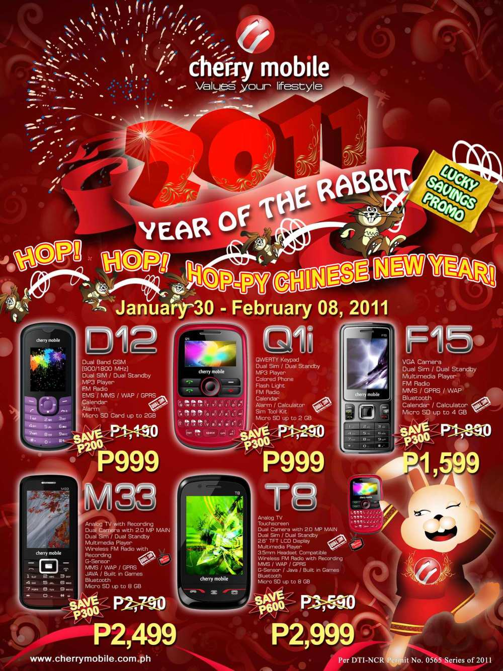 Cherry Mobile Chinese New Year Promo!